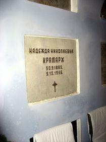 Могила Надежды Абрикосовой-Крамарж в крипте храма на Ольшанском кладбище в Праге, фото: Dezidor CC BY 2.5