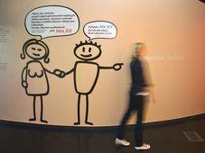 Выставка «Сексмиссия» (Фото: Архив компании AVmedia)