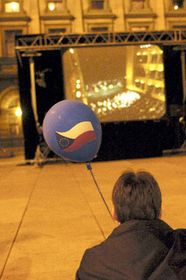 Трансляция концерта по телевидению (Фото: ЧТК)
