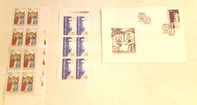почтовые марки, Фото: Клара Стейскалова