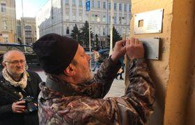 «Последний адрес» в Москве, Фото: Мартин Доразин, Чешское радио