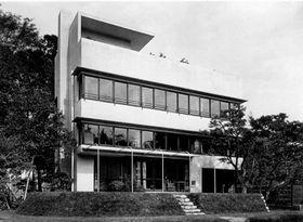 La maison Akaboshi Kisuke, 1932, photo: Sugiyama Masanori, public domain