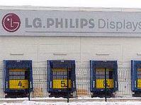 LG Philips Displays, photo: CTK