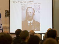 Vladimír Vochoč a reçu lundi à Prague à titre posthume la distinction de 'Juste parmi les Nations', photo: ČTK