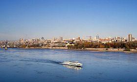 Новосибирск, фото: открытый источник