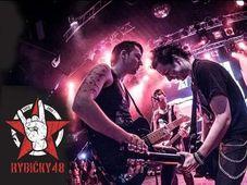 Rybičky 48, foto: Facebook oficial de la banda Rybičky 48