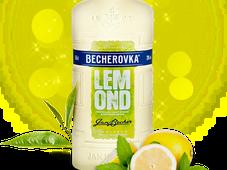 Фото: Becherovka Lemond