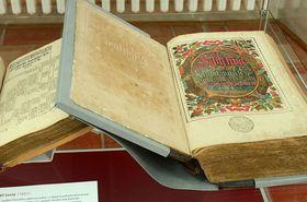 Kralitzer Bibel (Foto: Archiv der Nationalbibliothek)