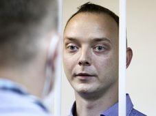 Иван Сафронов, фото: ČTK / AP / Sofia Sandurskaya