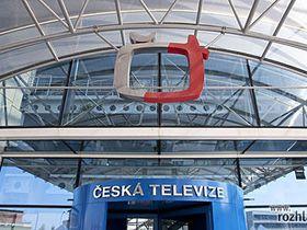 Tschechisches Fernsehen - Česká televize (Foto: Tomáš Adamec, Archiv des Tschechischen Rundfunks)