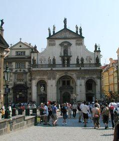 Kostel Nejsvětějšího Salvátora, foto: Archiv ČRo 7