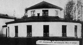 Lékárna postavená roku 1927