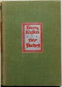 'Le procès', 1925, photo: H.-P.Haack, CC BY 3.0