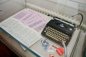 De la expozición sobre el samizdat, foto: Biblioteca Nacional Checa