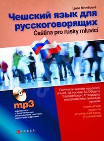 Учебник чешского языка, Фото: издательство CPRESS