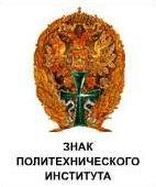 Петербургский университет политехнический