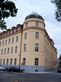 Главное здание Пражской консерватории, Фото: ŠJů, Wikimedia CC BY-SA 3.0