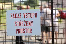 В деревне Вышни Лготы в Остравском крае начал работу новый лагерь беженцев (Фото: ЧТК)