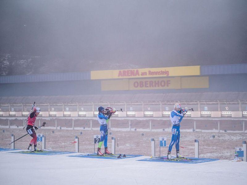 Foto: Archiv der Tschechischen Biathlon-Union