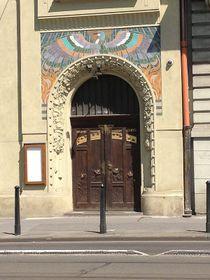 Главный вход в здание. Фото: Олег Фетисов