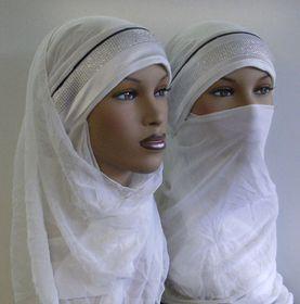 Foto: Hijabis4ever, Wikimedia Commons, CC BY-SA 3.0