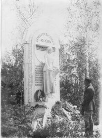 Памятник чехословацким легионерам в Иркутске, архивное фото: Армия ЧР
