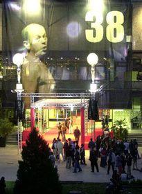 Карловарский кинофестиваль, фото ЧТК