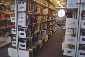Slovanská knihovna