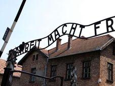 Освенцим, фото: Барбора Кментова
