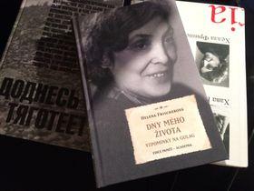 Книга «Дни моей жизни», фото: Катерина Айзпурвит
