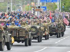Convoy of Liberty (Foto: ČTK / Miroslav Chaloupka)