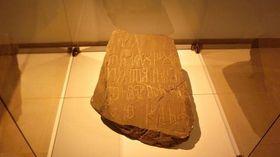 Una falsificación de la tumba de San Metodio, foto: ČT Brno