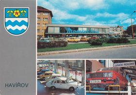 Магазин «Мототехна», в котором продавались автомобили, на открытке времен социализма