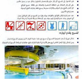 El folleto para explicar a los clientes árabes de los balnearios cómo comportarse, foto: página web oficial de la ciudad de Teplice