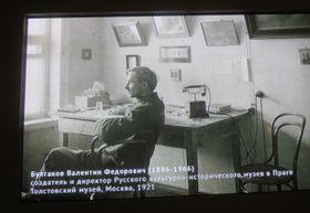 Валентин Булгаков, Фото: открытый источник