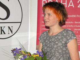 Jana Šrámková, photo: Matěj Baťha, Creative Commons 3.0
