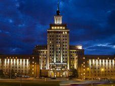 Hotel Internacional, foto: presentación oficial del Hotel International