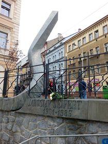 Скульптура Ярославу Сейферту, Фото: Екатерина Сташевская