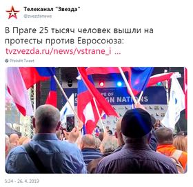 Фото: Чешский Центр по борьбе с терроризмом и гибридными угрозами