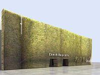 The Czech pavilion