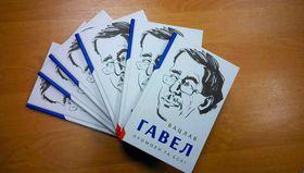 Эссе Вацлава Гавела на украинском языке, Фото: официальный сайт Чешского центра в Киеве