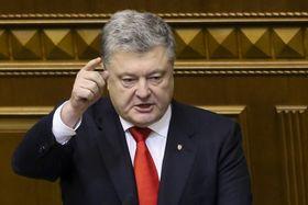 Петр Порошенко, фото: ЧТК/AP/Efrem Lukatsky