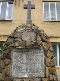 Памятник с именами жертв УПА, фото: Mareksilarski, Wikimedia Commons, CC BY-SA 3.0