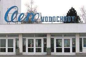 Foto ilustrativa: archivo de Radio Praga