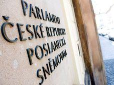 Парламент Чешской Республики, Фото: Филип Яндоурек, Чешское радио