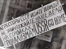 Foto: Archiv bezpečnostních složek