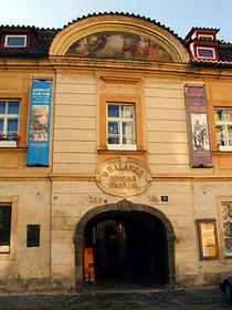 Етнографический и географический музей Войты Напрстека