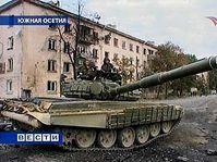 Un char russe en Ossétie du sud, photo: CTK
