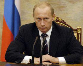 Президент России Владимир Путин (Фото: ЧТК)