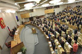 Duma (Foto: FOTOBANK.ER, CC BY-SA 3.0)